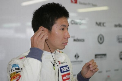 Kamui Kobayashi Sauber F1 Team Formel 1 2012 © Sauber Motorsport AG