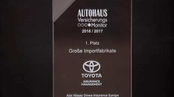 Toyota Kfz-Versicherung in der Marktstudie AUTOHAUS VersicherungsMonitor 2016/2017 bundesweit beste markengebundene Versicherung © Toyota